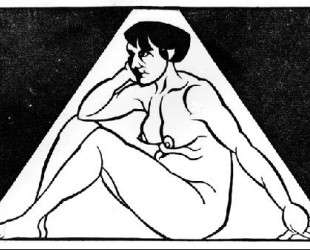 Seated Female Nude — Мауриц Корнелис Эшер