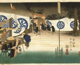 Seki: Early Departure from the Daimyos Inn — Хиросиге