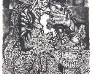 Self-Portrait — Антонио Лигабуэ