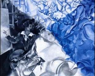 Автопортрет с музой (Сон) — Марк Шагал