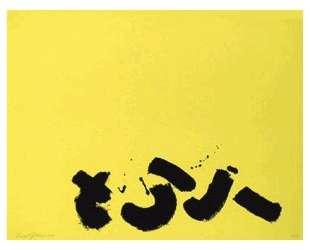 Signs — Адольф Готлиб