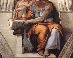 Sistine Chapel Ceiling: Cumaean Sibyl — Микеланджело