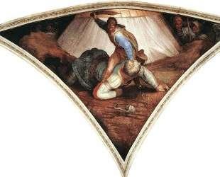 Sistine Chapel Ceiling: David and Goliath — Микеланджело