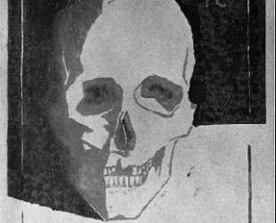 Skull — Октавио Окампо