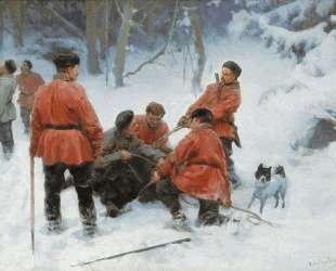Capture of bear in the woods — Клавдий Лебедев