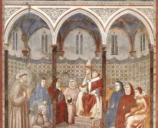 St. Francis Preaching a Sermon to Pope Honorius III — Джотто