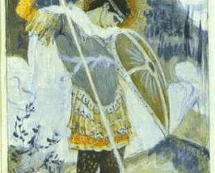 St. George and Dragon — Михаил Нестеров
