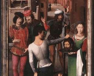Алтарь Св. Иоанна (левое крыло) — Ганс Мемлинг