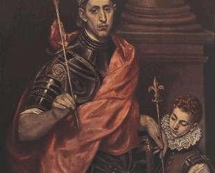 Людовик Святой, Король Франции с пажом — Эль Греко