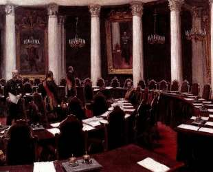 В зале Государственного совета — Илья Репин