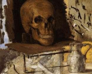 Still Life Skull and Waterjug — Поль Сезанн