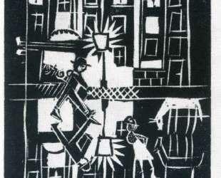 Street (Strasse) from the portfolio Nine Woodcuts — Отто Дикс