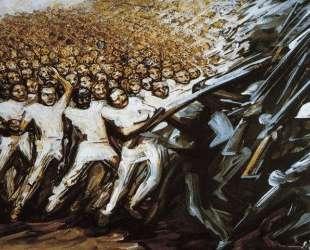 Struggle for Emancipation — Давид Альфаро Сикейрос