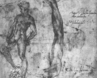 Study for an arm of the marble David and the figure of the bronze David — Микеланджело