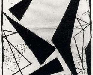 Study in black and white — Франтишек Купка