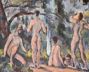 Study of Bathers — Поль Сезанн
