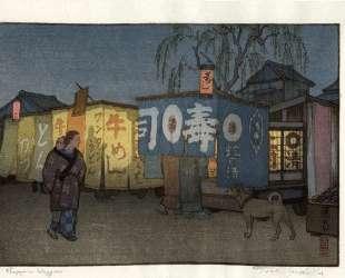 Supper Wagon — Тоси Ёсида