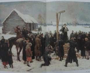 Таня (Подвиг Зои Космодемьянской) — Кукрыниксы