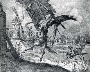 Приключение с ветряными мельницами — Гюстав Доре