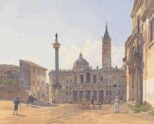 The Basilica of Santa Maria Maggiore in Rome — Рудольф фон Альт