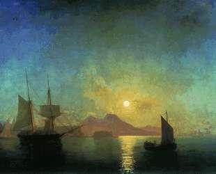 Вид на Везувий в лунную ночь — Иван Айвазовский