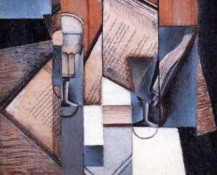 The Book — Хуан Грис