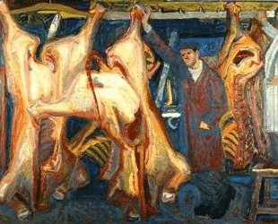 The butcher shop — Панаиотис Тетсис