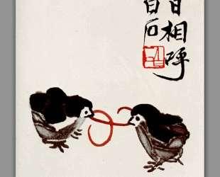 The chickens are happy sun — Ци Байши