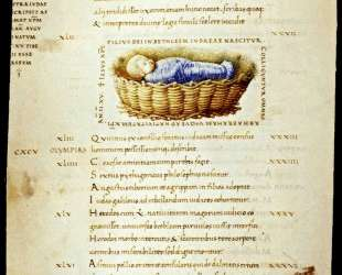 The Child Jesus in the manger — Андреа Мантенья