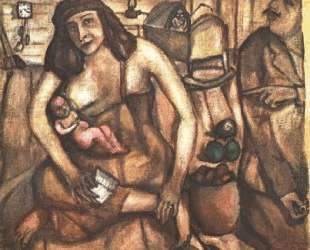 Пара (Святое семейство) — Марк Шагал