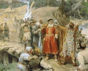 The development of new lands by Russian — Клавдий Лебедев