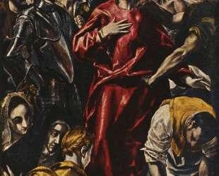 Совлечение одежд с Христа — Эль Греко