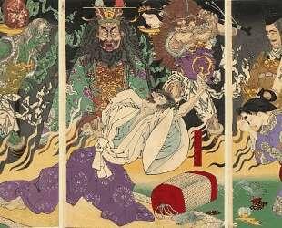 The Fever — Цукиока Ёситоси