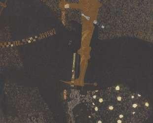 The Golden Knight — Густав Климт