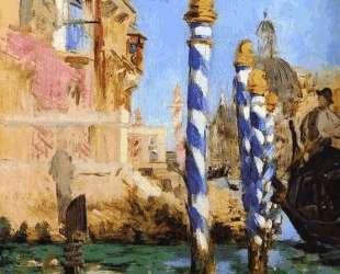 The Grand Canal — Эдуард Мане