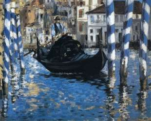 The grand canal of Venice (Blue Venice) — Эдуард Мане