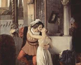 The last kiss of Romeo and Juliet — Франческо Хайес