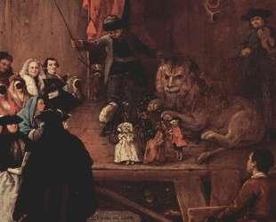 Клетка льва — Пьетро Лонги