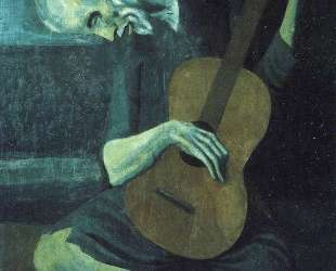 The old blind guitarist — Пабло Пикассо