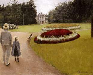 The Park on the Caillebotte Property at Yerres — Гюстав Кайботт