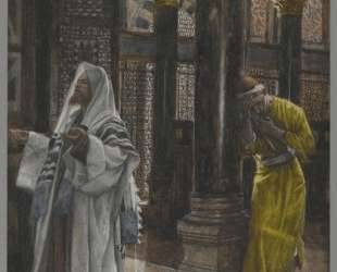 The Pharisee and the Publican — Джеймс Тиссо