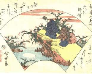 The poet Ariwara No Narihira — Хиросиге