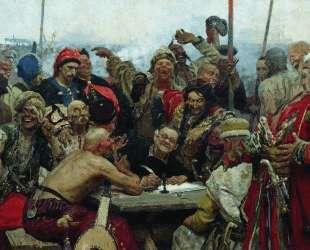 Запорожцы пишут письмо турецкому султану — Илья Репин