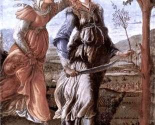Возвращение Юдифи в Ветилую — Сандро Ботичелли