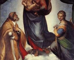 The Sistine Madonna — Рафаэль Санти