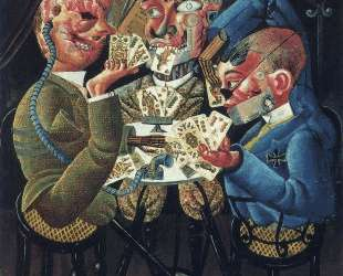 The Skat Players — Отто Дикс