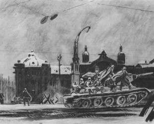 Танки идут на фронт. Белорусский вокзал — Александр Дейнека