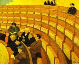 The Third Gallery at The Theatre — Феликс Валлотон