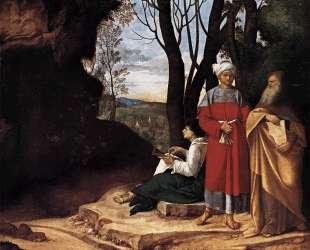 Три философа — Джорджоне