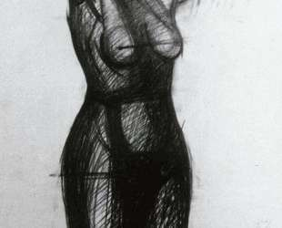 The Torment of Cuauhtemoc (sketch) — Давид Альфаро Сикейрос